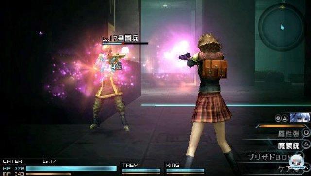Screenshot - Final Fantasy Type-0 (PSP) 2260537