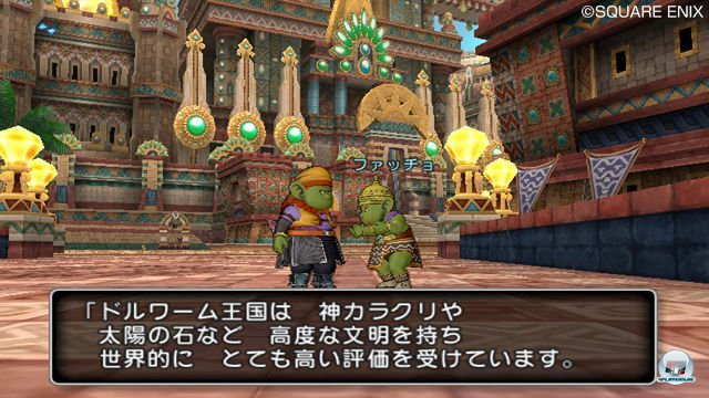 Screenshot - Dragon Quest X Online (Wii) 2287177