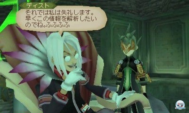 Screenshot - Tales of the Abyss (NDS) 2219389