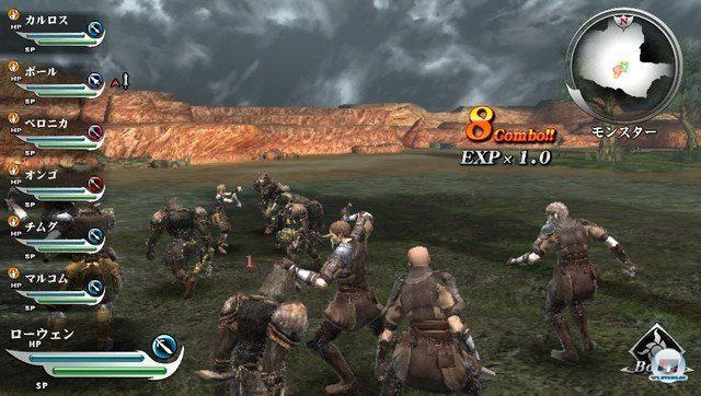 Screenshot - Valhalla Knights 3 (PS_Vita) 92420312