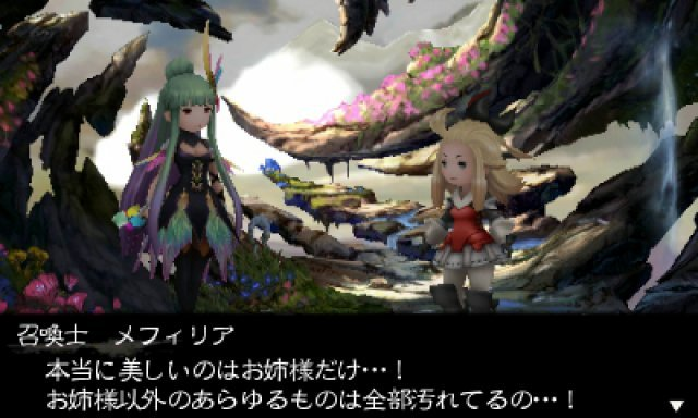 Screenshot - Bravely Default: Flying Fairy (3DS) 2394307