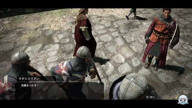 Screenshot - Dragon's Dogma (PlayStation3) 2289862