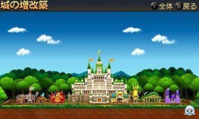 Screenshot - Brave Company (3DS) 2266982