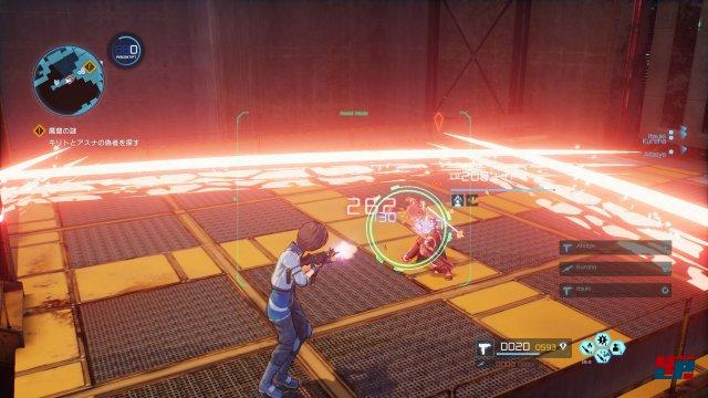 Screenshot - Sword Art Online: Fatal Bullet (PC) 92565871
