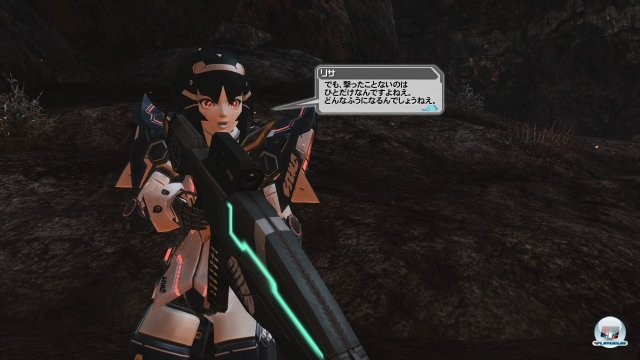 Screenshot - Phantasy Star Online 2 (PC) 2368387
