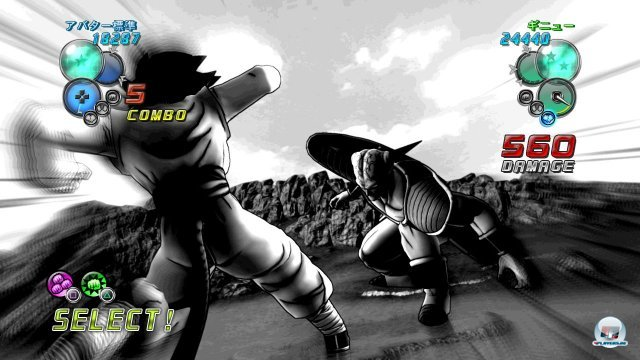 Screenshot - DragonBall Z: Ultimate Tenkaichi (PlayStation3) 2259832