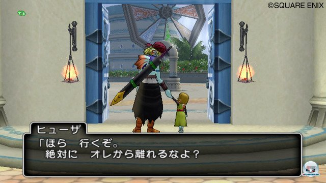 Screenshot - Dragon Quest X Online (Wii) 2365392