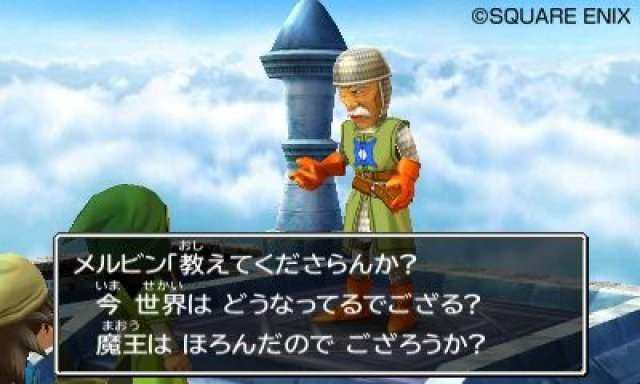 Screenshot - Dragon Quest VII (3DS) 92423057