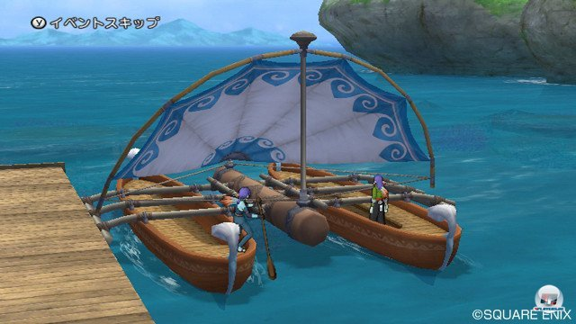 Screenshot - Dragon Quest X Online (Wii) 2365337