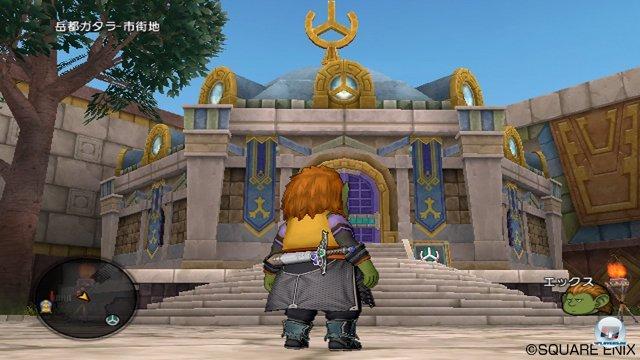 Screenshot - Dragon Quest X Online (Wii) 2273447
