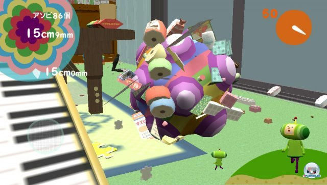 Screenshot - Katamari Damacy (PS_Vita) 2264347