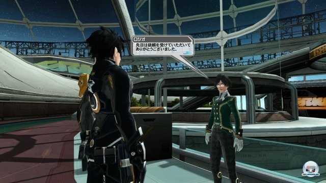 Screenshot - Phantasy Star Online 2 (PC) 2368147
