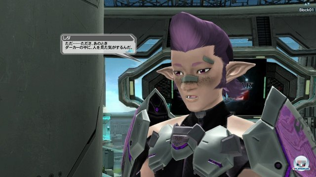 Screenshot - Phantasy Star Online 2 (PC) 2368297