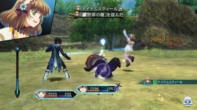 Screenshot - Tales of Xillia (PlayStation3) 2227258