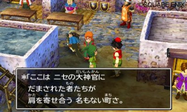 Screenshot - Dragon Quest VII (3DS) 92427382