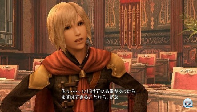 Screenshot - Final Fantasy Type-0 (PSP) 2218243