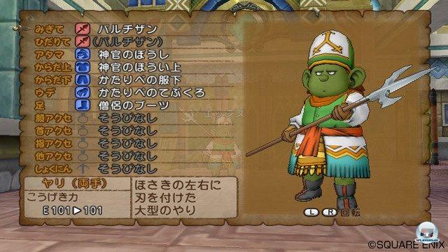 Screenshot - Dragon Quest X Online (Wii) 2295672
