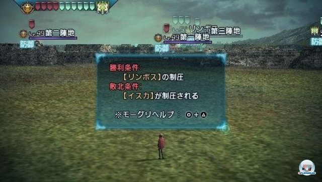 Screenshot - Final Fantasy Type-0 (PSP) 2271397