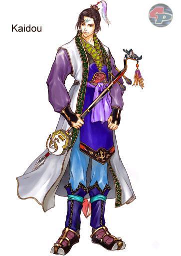 Kaidou ist ein Barde auf der Suche nach dem Geheimnis eines legendären Lieds. Er reist viel herum und schließt sich Shiga an. 19287
