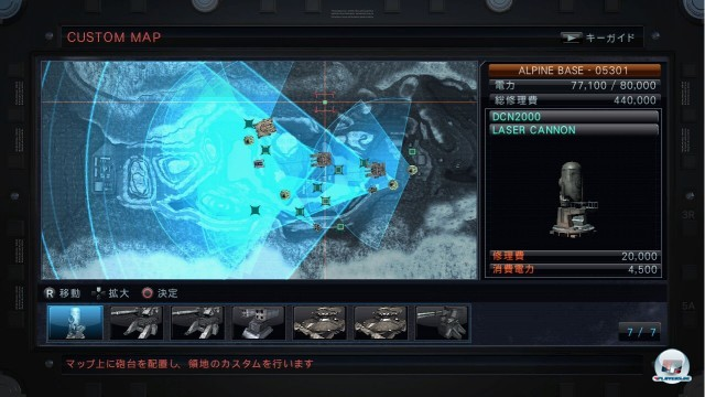 Screenshot - Armored Core V (360) 2245697