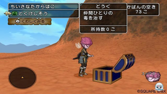 Screenshot - Dragon Quest X Online (Wii) 2280317