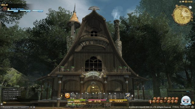 Screenshot - Final Fantasy XIV Online (PC) 92427572