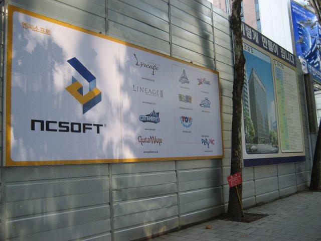 Screenshot - NCSOFT (PC) 92516926
