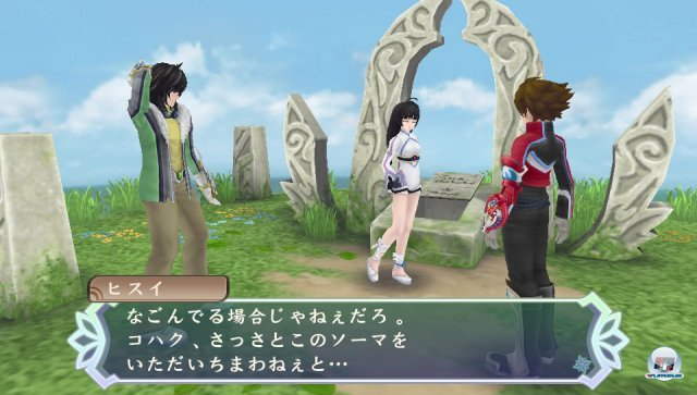 Screenshot - Tales of Hearts (PS_Vita) 92433337
