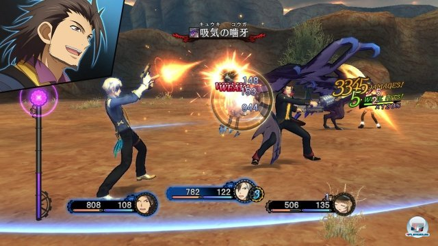 Screenshot - Tales of Xillia 2 (PlayStation3) 2382382