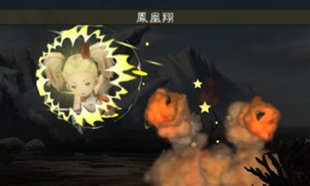Screenshot - Bravely Default: Flying Fairy (3DS) 2372397