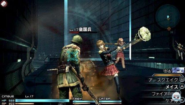 Screenshot - Final Fantasy Type-0 (PSP) 2260762