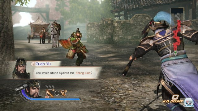 Screenshot - Dynasty Warriors 7: Xtreme Legends (PlayStation3) 2286772