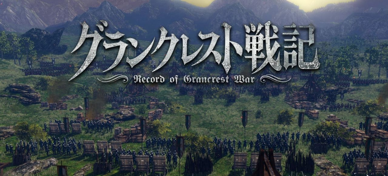 Record of Grancrest War (Rollenspiel) von Bandai Namco Entertainment