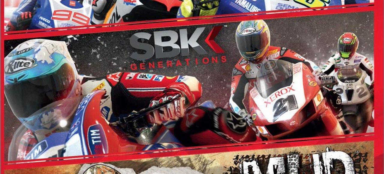 Motorbike Racing Pack (Rennspiel) von Bandai Namco