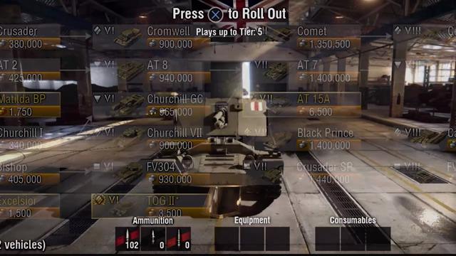 Britische Panzer (PS4)
